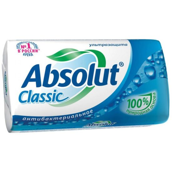 Absolut Classic