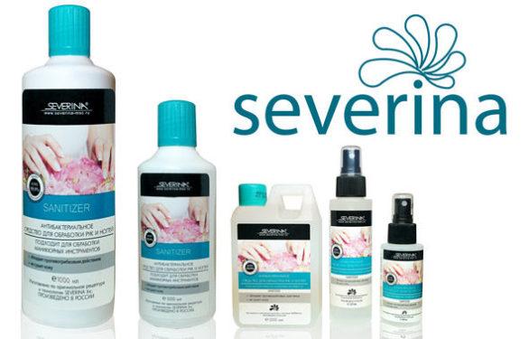 Антибактериальное средство Severina