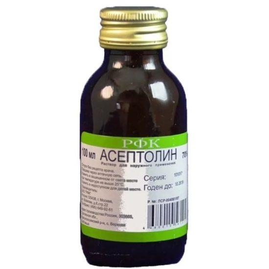 Что за дезсредство Асептолин