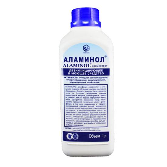 Дезинфицирующее средство Аламинол 1