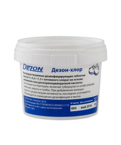 Дезон