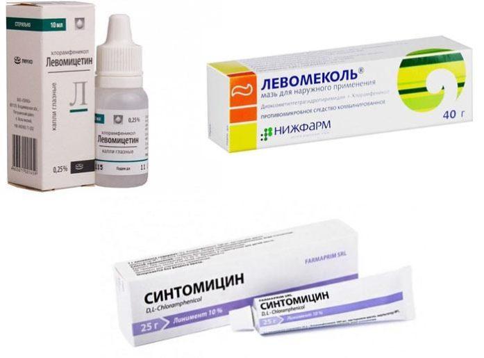 Левомицетиновые
