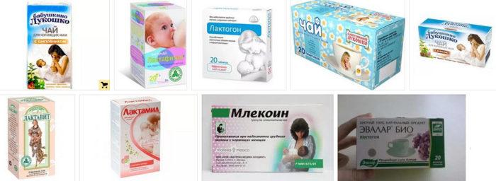 При беременности и лактации