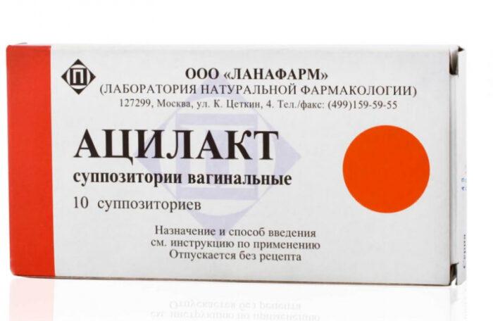 Гинекологические антибактериальные свечи