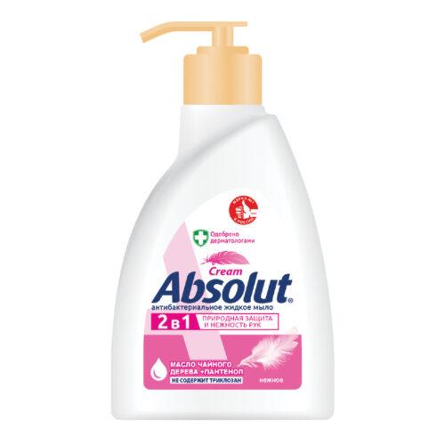 Какое самое лучшее мыло для рук