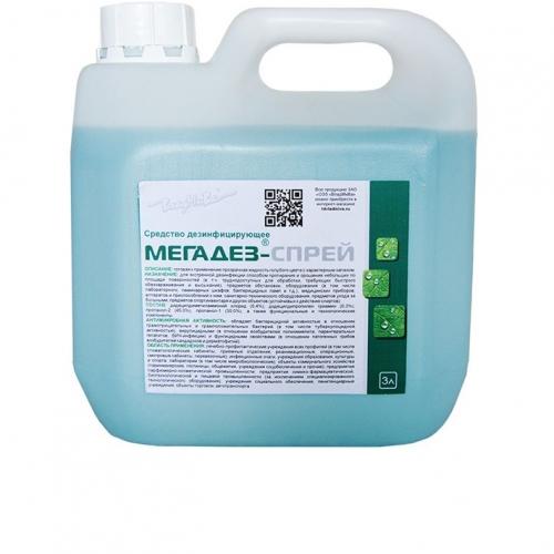 Антибактериальное средство Мегадез