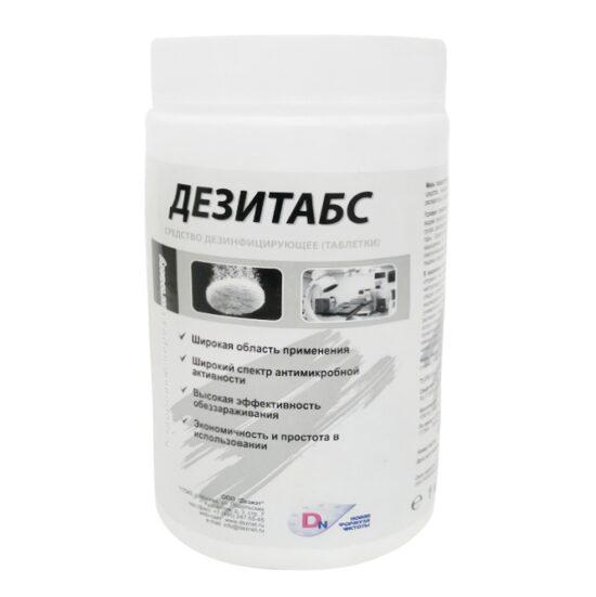Антибактериальные свойства Дезитабс