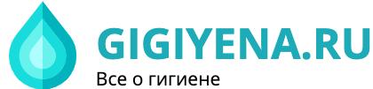 Гигиена.ру